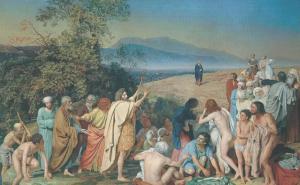 Явление Христа народу. От этюда к картине