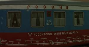 """поезд """"Россия"""""""